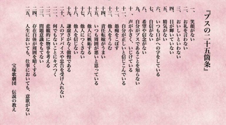 https://nagatakyoko.com/wp-content/uploads/2019/02/c30defcbf0589ceed0973308fd28de5c-768x427.jpg