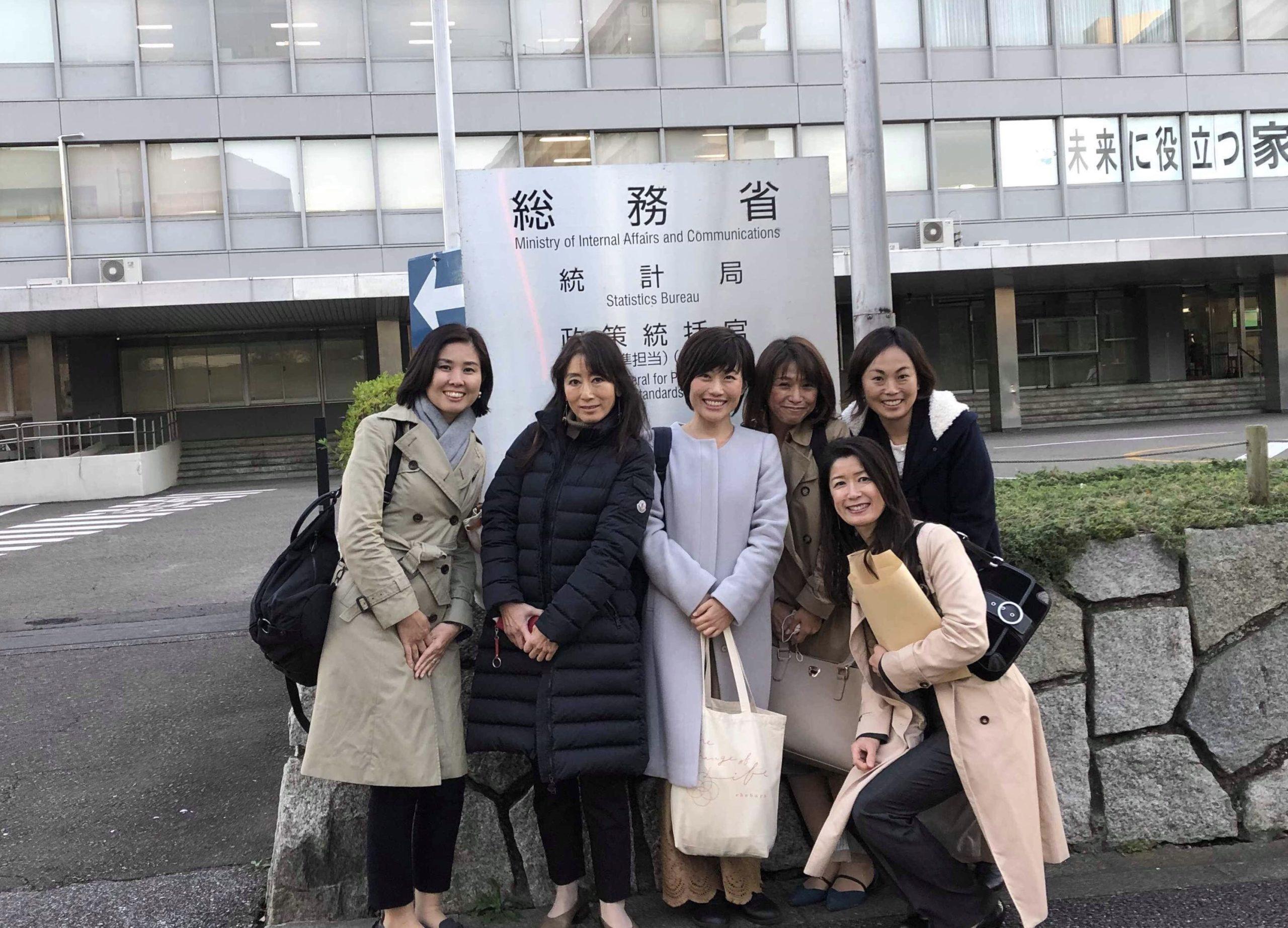 総務省での男女の更年期講座(ちぇぶら)